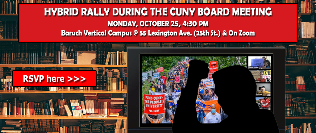 RSVP for PSC's Hybrid Rally During the CUNY Board Meeting